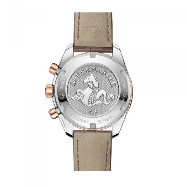 Speedmaster Speedmaster 38 Co-Axial Chronometer Chronograph 38 mm